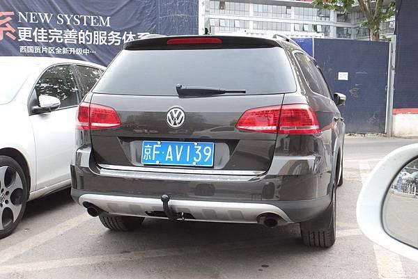 Volkswagen B8 Alltrek (bi1).JPG