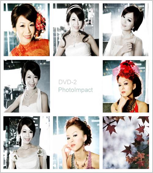 彩妝造型大師:吳憶萌總監之銀色彩妝整體造型教室/髮型教學 DVD-2