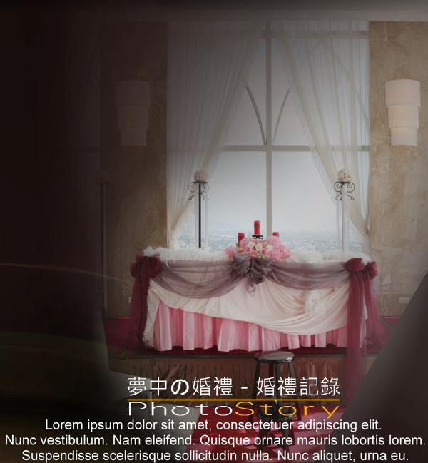 PRJP0083