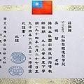 國立台灣大學-彩妝社團指導老師