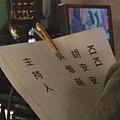 """吳憶萌老師上""""壹電視-超級女生""""節目録影花絮— 在壹電視。"""