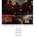 掐絲焊接點翠古飾課程 台北,台中,高雄,香港開課了!!!!!