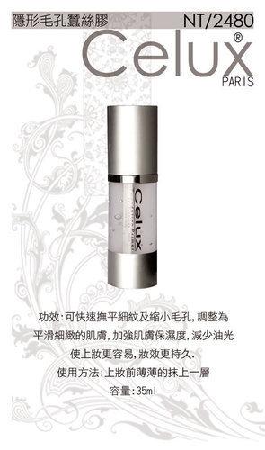 Celux品牌4.jpg