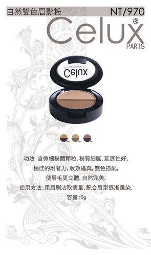 Celux品牌16.jpg