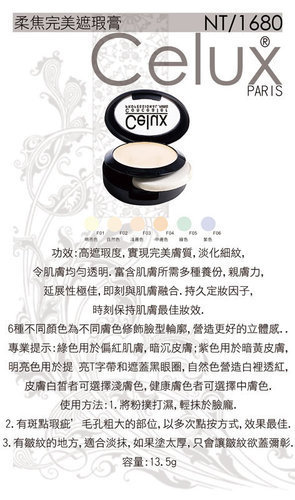 Celux品牌19.jpg