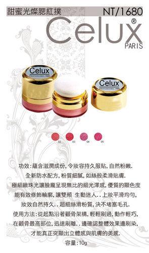 Celux品牌20.jpg