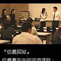 信義房屋塑造專業形象課程2.jpg