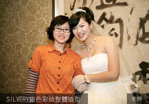新娘奕澐結婚造型3.jpg
