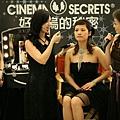 好萊塢的秘密彩妝教學記録(二)-迷濛煙燻大眼妝2.jpg