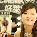 好萊塢的秘密彩妝教學記録(二)-迷濛煙燻大眼妝3.jpg