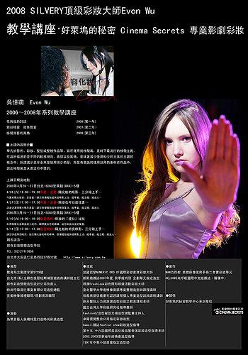 活動DM.jpg