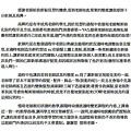 給憶萌老師的信24.jpg