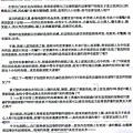 給憶萌老師的信27.jpg