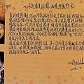 給憶萌老師的信34.jpg