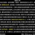 給憶萌老師的信38.jpg