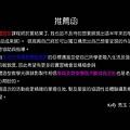 給憶萌老師的信39.jpg