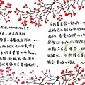 給憶萌老師的信44.jpg