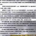 給憶萌老師的信46.jpg
