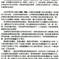 給憶萌老師的信50.jpg
