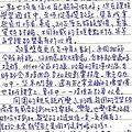 給憶萌老師的信51.jpg