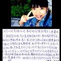 給憶萌老師的信54.jpg