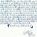 給憶萌老師的信59.jpg