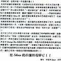 給憶萌老師的信60.jpg