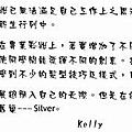給憶萌老師的信65.jpg