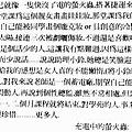 給憶萌老師的信68.jpg