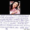 給憶萌老師的信70.jpg