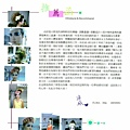 給憶萌老師的信75.jpg