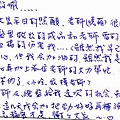 給憶萌老師的信80.jpg