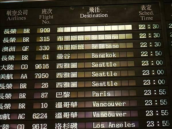 我們搭的班機BR61~在曼谷轉機