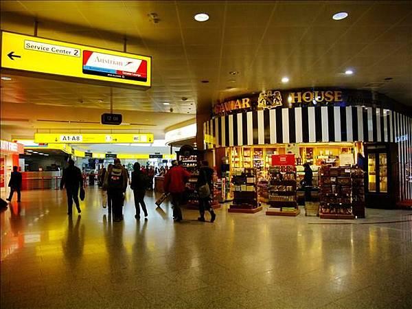 機場裡的商店