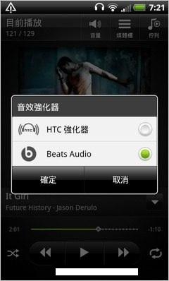 tunacat_2_HTC-Titan_18c875cefd33aae79fb98067a7a7de67