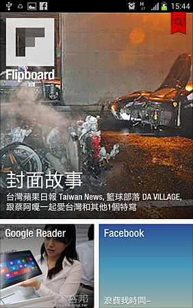 Screenshot_2012-06-04-15-44-03