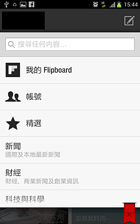 Screenshot_2012-06-04-15-44-51