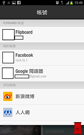 Screenshot_2012-06-04-15-45-14