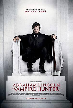 林肯雕像(改編)