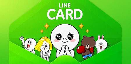 LINE Card圖片