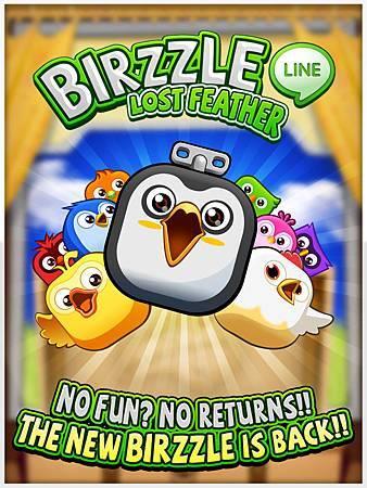 Line Birzzle圖片