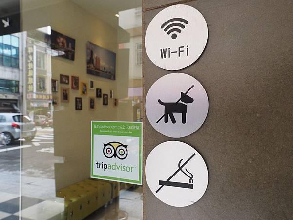 世紀旅店提供免費wi-fi 禁帶狗狗入住敬請見諒