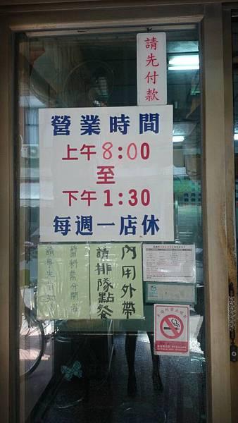 苓雅油煎肉圓 (4)