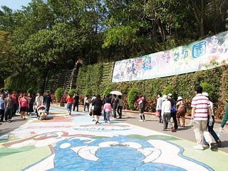 203壽山動物園1.jpg