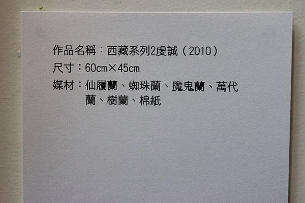 IMG_3861.jpg