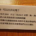 nEO_IMG_IMG_3534.jpg