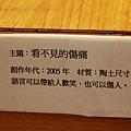 nEO_IMG_IMG_3538.jpg
