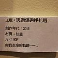 nEO_IMG_IMG_3556.jpg