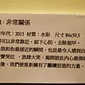 nEO_IMG_IMG_3562.jpg