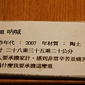 nEO_IMG_IMG_3564.jpg